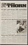 Volume 32- Issue 7- Friday, October 25, 1996